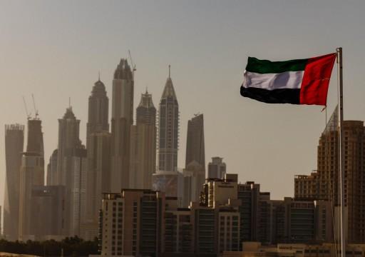 ألمانيا تضم الإمارات والبحرين إلى قائمة الدول الآمنة للسفر
