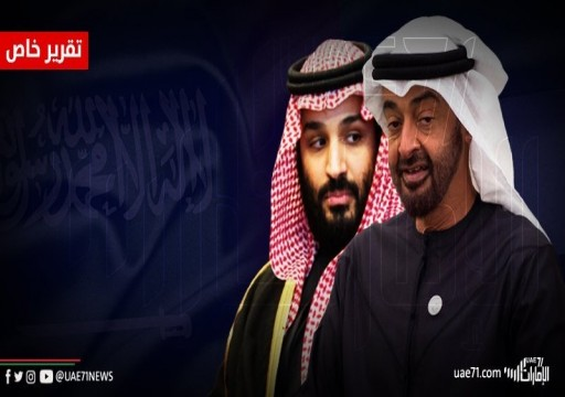 اختلاف الأجندات يصاعد خلافات الإمارات والسعودية ويدفع بالأخيرة إلى التقارب مع قطر