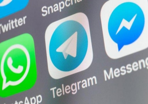 """عطل يضرب تطبيقي """"تيليجرام"""" و""""سناب شات"""""""