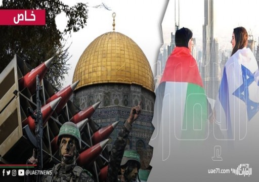 كيف استطاعت القدس وفلسطين تعميق الفجوة بين تطبيع أبوظبي ورفض الشارع الإماراتي؟!