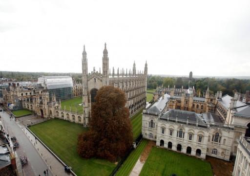 """صحيفة بريطانية: جامعة كامبريدج توقف محادثات التعاون مع الإمارات بسبب """"بيغاسوس"""""""