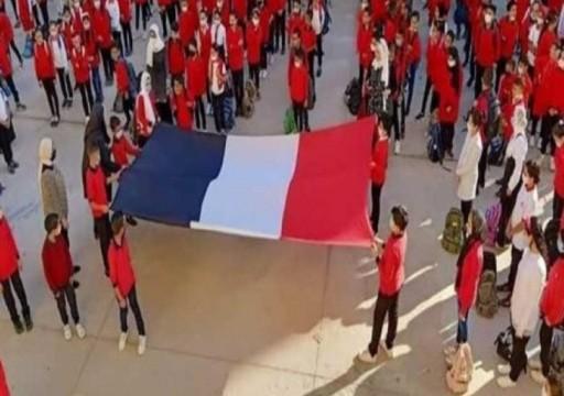 طلاب في مصر يثيرون ضجة بعد رفع علم فرنسا بالخطأ