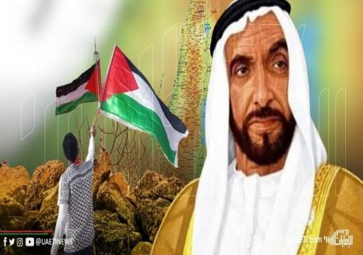 من أجل إسرائيل.. كيف داست أبوظبي تاريخ الإماراتيين المشرف بدعم القضية الفلسطينية؟!
