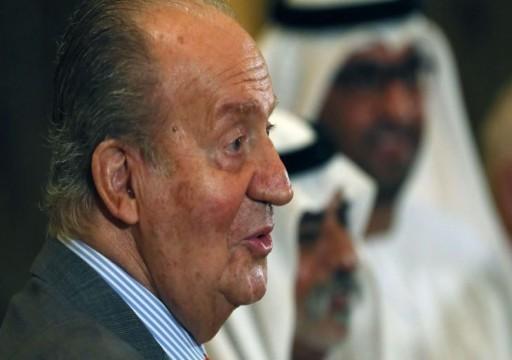 إسبانيا تشترط على الملك السابق توضيح فساده المالي مقابل السماح بعودته من الإمارات