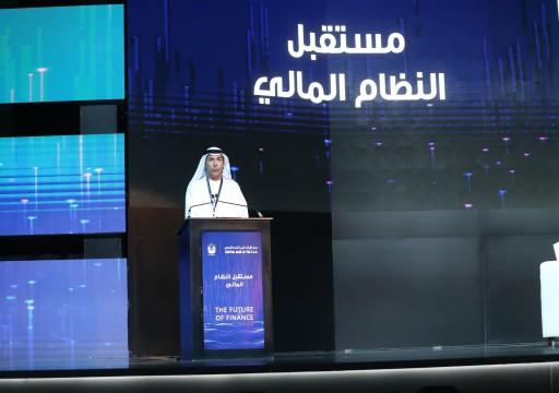 """مصرف الإمارات المركزي يسعى لتحويل الدرهم إلى """"عملة دولية"""""""