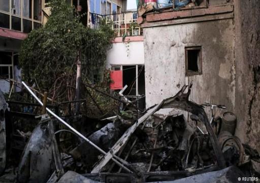 "واشنطن تعرض تعويضات مادية لأفغان بعد مقتل أقاربهم عن طريق ""خطأ مأساوي"""