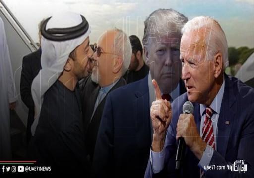 """خوفاً من سياسية """"بايدن"""".. أبوظبي تستبق سقوط ترامب بفتح علاقات متطورة مع طهران"""