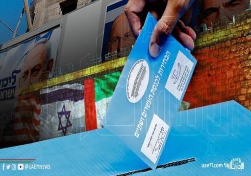 الانتخابات الاسرائيلية وانعكاساتها على مسار التطبيع العربي