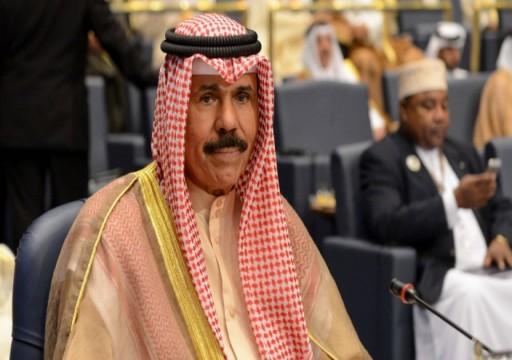 الكويت.. نواب يقدمون التماساً للأمير بإقرار العفو عن سجناء الرأي قبل بدء المصالحة الشاملة