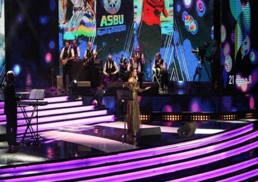 افتتاح الدورة الـ21 للمهرجان العربي للإذاعة والتلفزيون في تونس