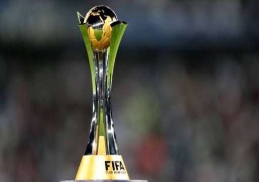 """""""الفيفا"""" يمنح الإمارات حق استضافة مونديال الأندية بدلاً من اليابان"""