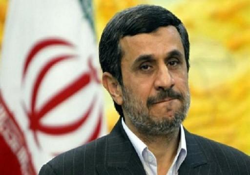 """وكالة: الإمارات ترغم """"أحمدي نجاد"""" على مغادرة أراضيها"""