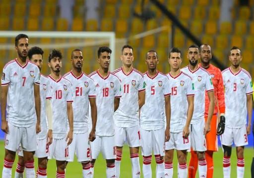 اليوم.. منتخبنا الوطني يواجه نظيره العراقي في تصفيات كأس العالم