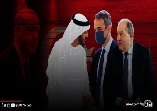 ما سر زيارة رئيس أرمينيا ورئيس وزراء اليونان لأبوظبي؟