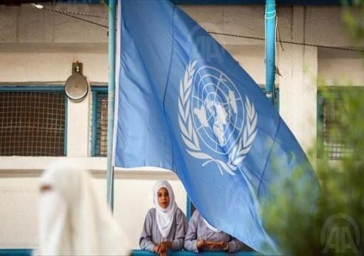 الكويت تدعم وكالة الأمم المتحدة لغوث وتشغيل اللاجئين الفلسطينيين بـ 21.5 مليون دولار