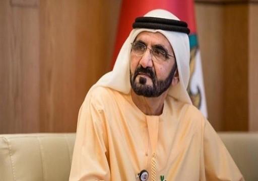 هل يهدد قطار التصهين السريع دول الخليج بعد تعديل الإمارات قانون الجنسية؟