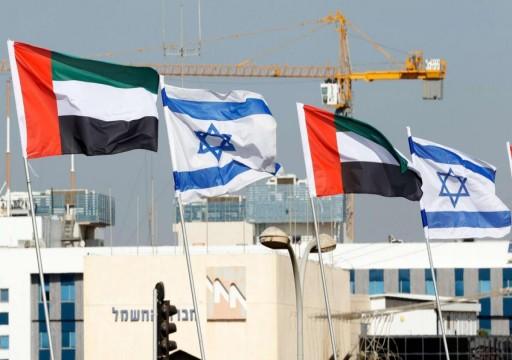 وزير التجارة يلتقي وفد رجال أعمال إسرائيلي الأسبوع المقبل في أبوظبي