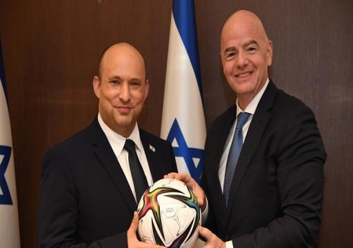 رئيس الفيفا يعرض على الاحتلال الإسرائيلي والإمارات استضافة كأس العالم 2030
