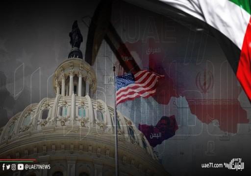 هكذا أصبحت الإمارات منفذاً للدول والشركات للتهرب من العقوبات الأمريكية