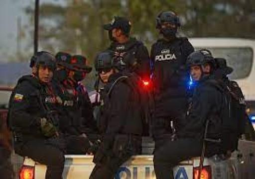 إعلان حالة الطوارئ في الإكوادور لمواجهة عنف تجار المخدرات