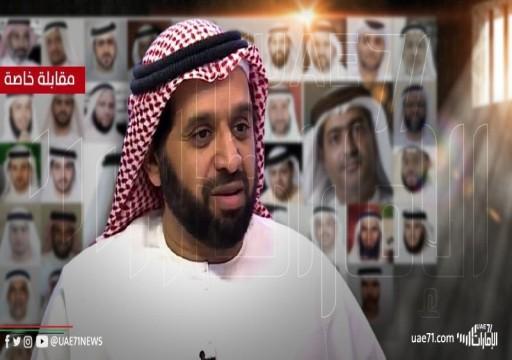 """في حوار خاص.. أحمد النعيمي: منذ اعتقال الإصلاحيين وواقع الحريات في الإمارات """"مهشّم"""" والنظام يحكم قبضته الحديدية"""