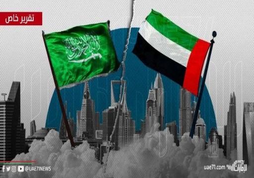 الأزمة الإماراتية - السعودية.. لماذا؟ وإلى أين؟