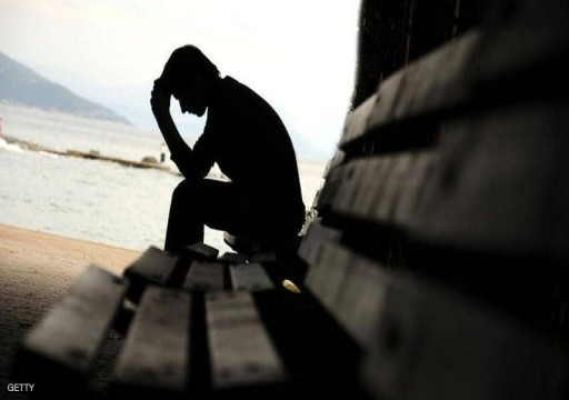 """دراسة: ارتفاع حالات الاكتئاب والقلق حول العالم بعد تفشي """"كورونا"""""""