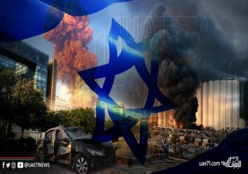 """""""انفجار بيروت"""".. في لبنان حرب لا تضع أوزارها فمن المجرم ومن المستفيد؟!"""