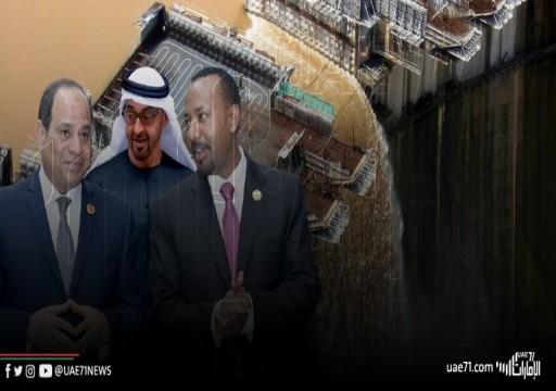 دور أبوظبي في أزمة سد النهضة.. تغليب مصالح أم رؤية عربية موحدة؟